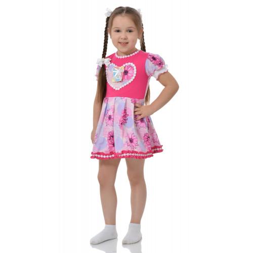 Платье с сердечком