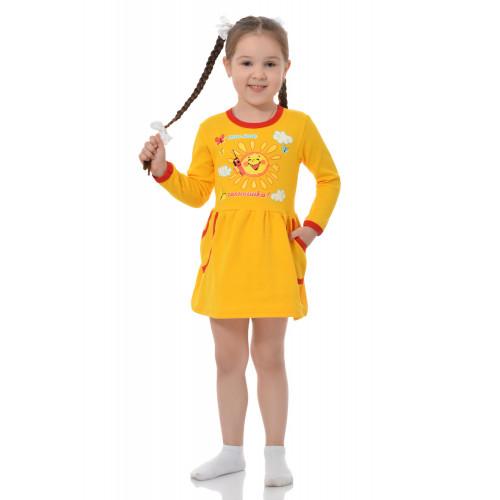 Костюм для детей Микки Маус