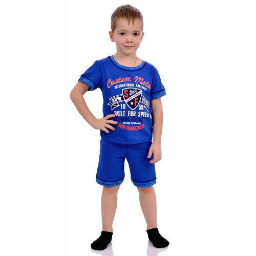 Футболка+шорты для мальчика