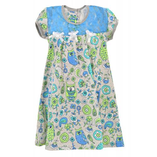 Платье Миледи 1